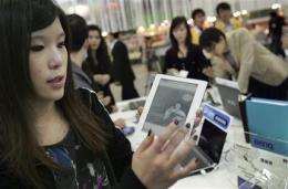 Taiwan pushes e-books but lacks Chinese content (AP)