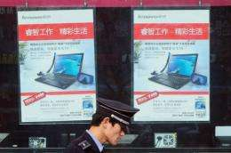 The developer of a controversial Internet filter software in China has admitted financial difficulties