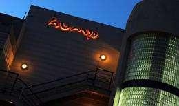 The Hump Restaurant is seen in Santa Monica, California