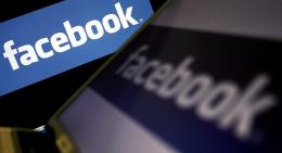 The logo of social networking website 'Facebook'