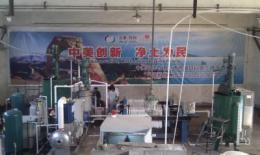 University of Utah microbubbles clean dirty soil in China