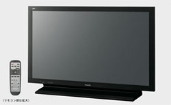 Panasonic Plasma Display