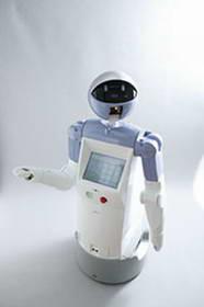 Fujitsu Begins Limited Sales of Service Robot 'enon'