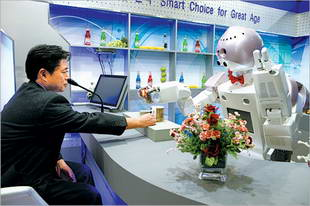 Koreans introduce 'talking' robots