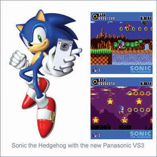 Sega Puts The Sonic Into Panasonic Mobile Phones