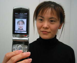 World's First Face Recognition Biometric for Mobile Phones