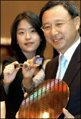 Samsung launches the new chip