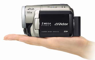 JVC Introduces Hard Disk Camcorders