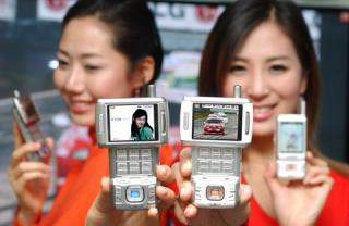 LG Launches the World's First 'Time Machine DMB Phone'