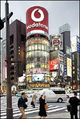 A Vodafone advertisement in Tokyo