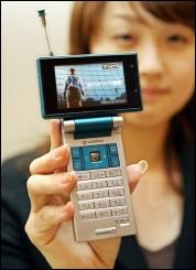 The Vodafone 905SH