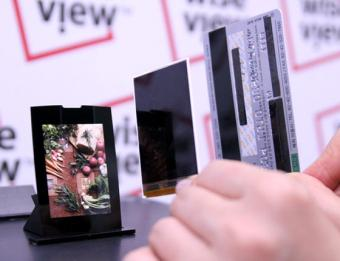 Samsung Develops World's Slimmest Mobile LCD Screen