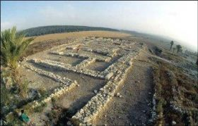 At the Megiddo Dig: The Assyrian palace of Stratum III
