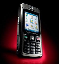 HP Unveils iPAQ 500 Smartphone