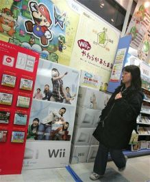 Nintendo Plans to Boost Wii Production (AP)