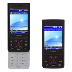 NTT DoCoMo to Unveil Windows Mobile 6.0 Smartphones