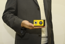 The World's Tiniest Projector: Hikari Pro 920