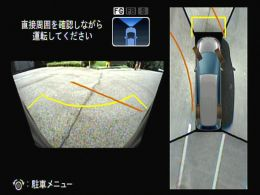 Honda Develops New Multi-View Vehicle Camera System to Provide View of Surrounding Areas