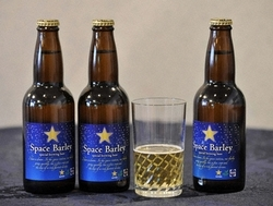 This One&acutes For You: ISS Space Barley Beer