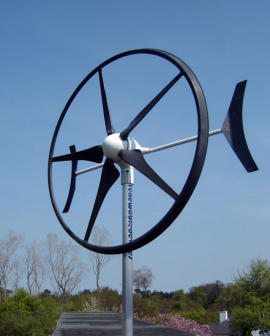 Swift turbine
