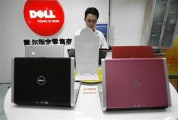 Dell's profit, stock drop on weak quarterly report (AP)
