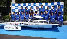 Japanese car wins World Solar Challenge in Australia