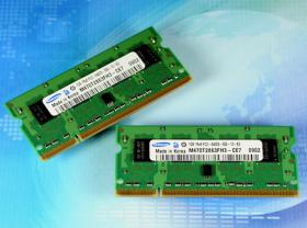 Samsung Announces First Validated 40-nanometer Class DRAM