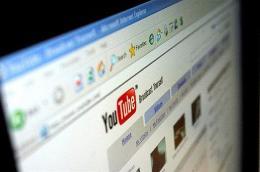 YouTube webpage