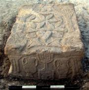 Archaeologists find early depiction of a menorah (AP)