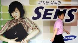 Samsung announces earnings estimate (AP)