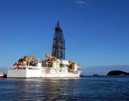 A deep-sea drilling vessel off the coast of Japan's Wakayama prefecture