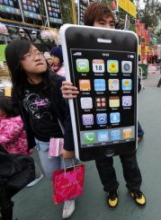 An inflatable iPhone in Hong Kong