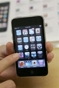 Apple pulls plug on 'Baby Shaker' iPhone program (AP)