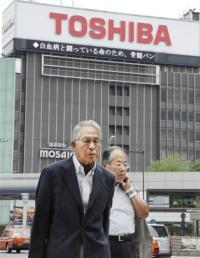 A Toshiba billboard in Tokyo