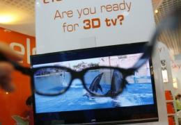 A view through special glasses of a 3D TV program during a trade fair