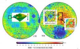 Chang'E-1 has blazed a new trail in China's deep space exploration