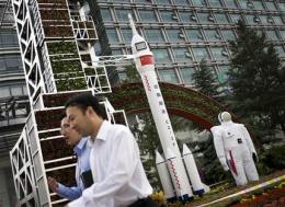 China breaks ground on space launch center (AP)