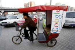 Chinese group says Google violating copyrights (AP)