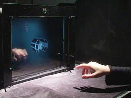 Computing with a wave of the hand