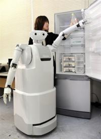 Japan's electronics giant Toshiba introduces their prototype housekeeping robot