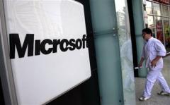 Microsoft, China's Hangzhou set 'model city' pact (AP)