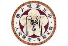 National Taiwan University logo