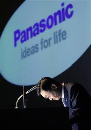 Panasonic slumps to $4 billion yearly loss (AP)