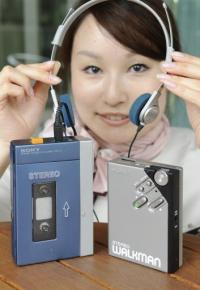 Sony sold 30,000 Walkmans in the first two months after its launch
