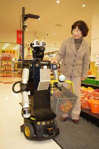 Supermarket robot to help the elderly
