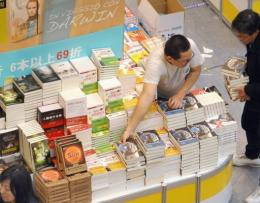 Two workers make their final preparations for the Taipei Book Fair