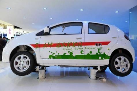 An electric car prototype of Chinese car manufacturer Geely
