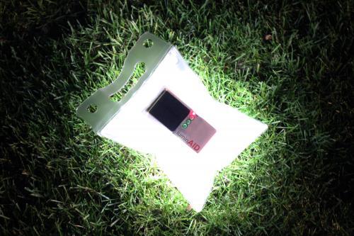 Новый вид фонаря — «солнечная подушка»