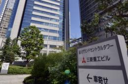 China has been accused of spearheading online attacks on Japan's government agencies and companies