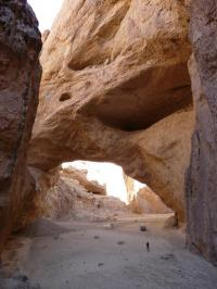 Newly discovered natural arch in Afghanistan one of world's largest